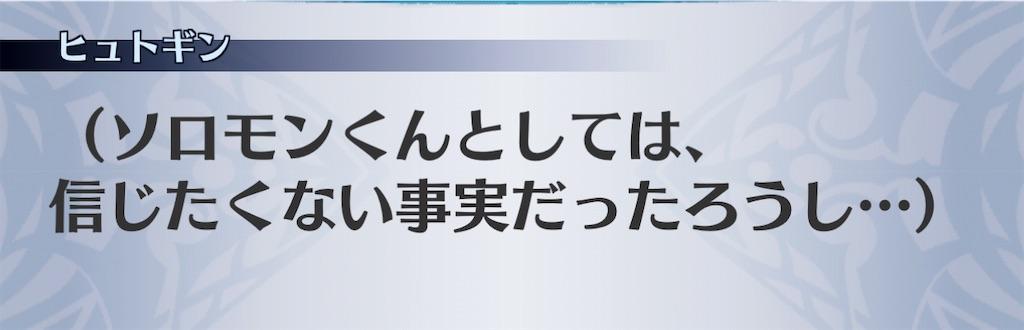f:id:seisyuu:20201201105753j:plain