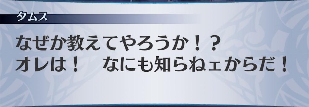 f:id:seisyuu:20201201105937j:plain