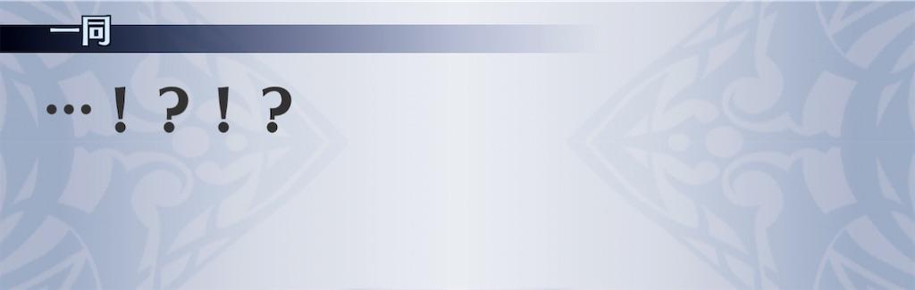 f:id:seisyuu:20201201105941j:plain