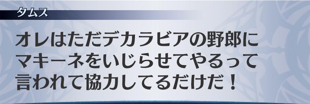 f:id:seisyuu:20201201105951j:plain