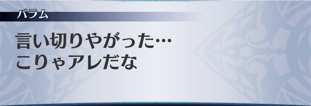 f:id:seisyuu:20201201110059j:plain