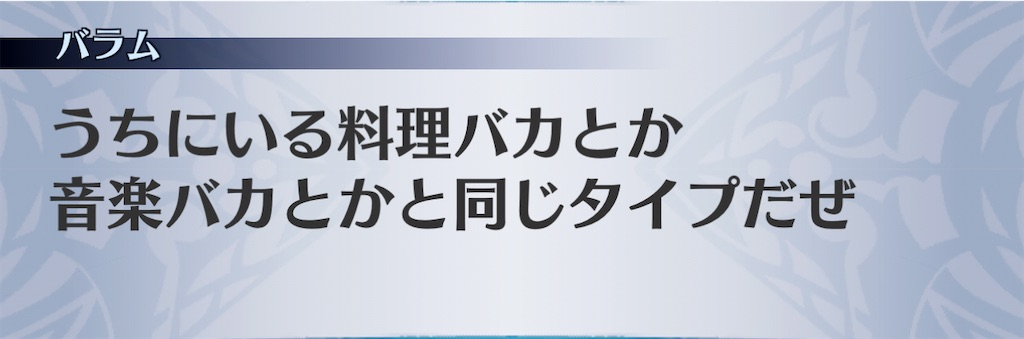 f:id:seisyuu:20201201110104j:plain
