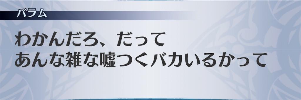 f:id:seisyuu:20201201110111j:plain
