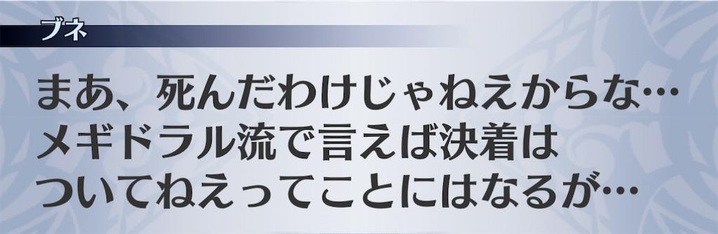 f:id:seisyuu:20201201110218j:plain
