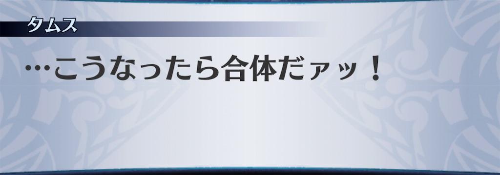 f:id:seisyuu:20201201110326j:plain