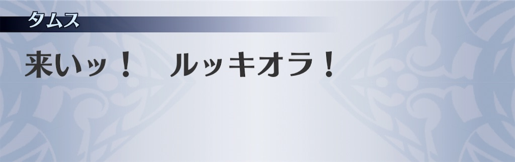 f:id:seisyuu:20201201110539j:plain