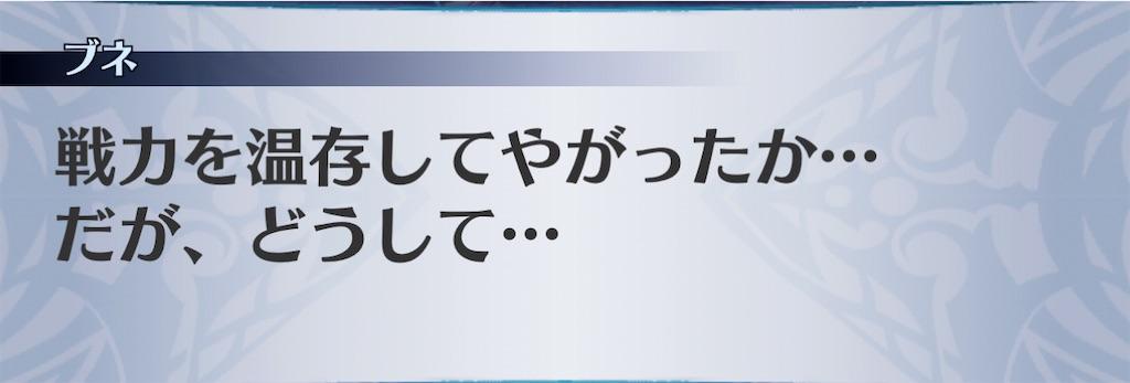 f:id:seisyuu:20201201110553j:plain