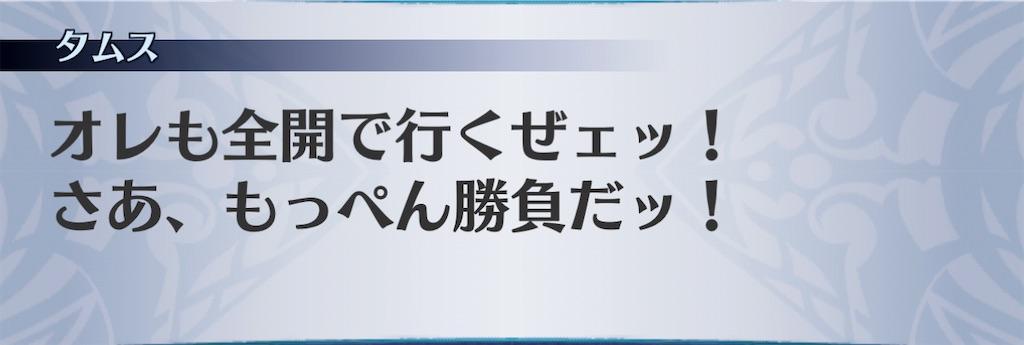 f:id:seisyuu:20201201110601j:plain