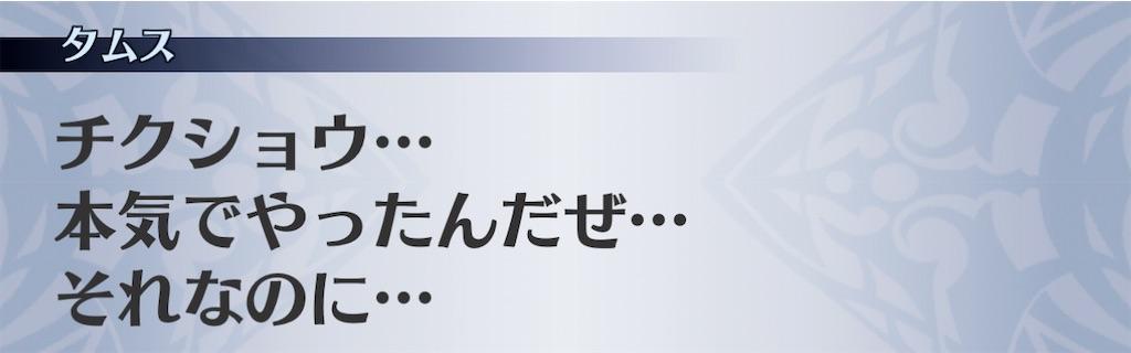 f:id:seisyuu:20201201114358j:plain