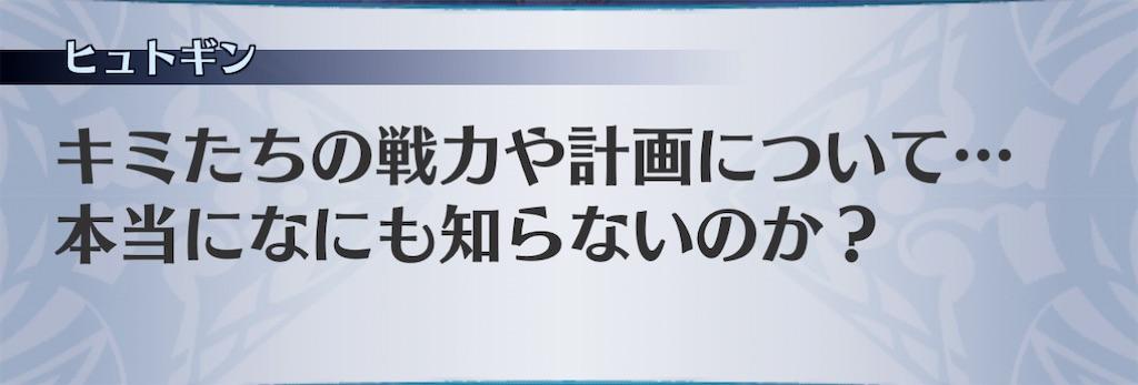 f:id:seisyuu:20201201114544j:plain