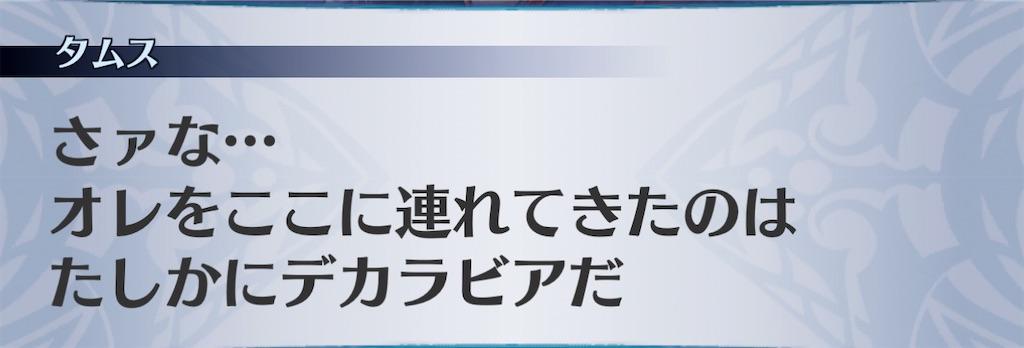 f:id:seisyuu:20201201114709j:plain