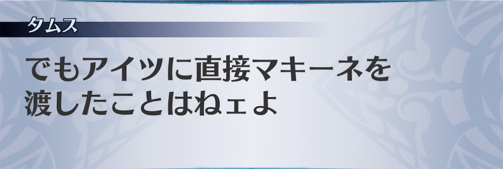 f:id:seisyuu:20201201114713j:plain