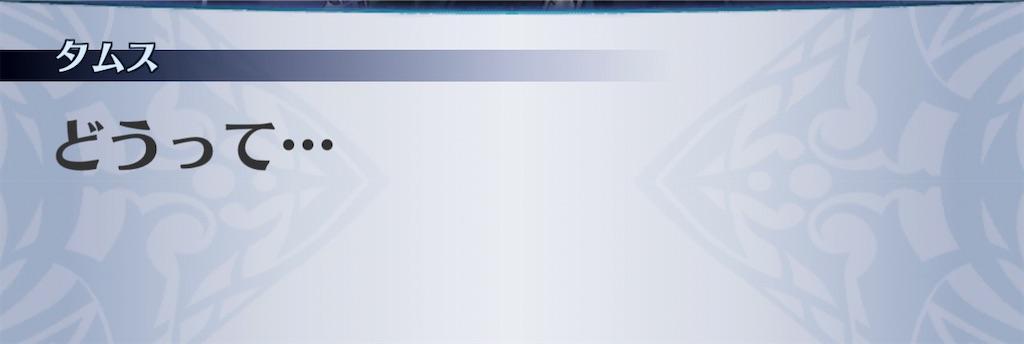 f:id:seisyuu:20201201114803j:plain