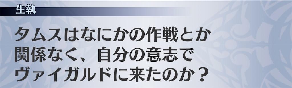 f:id:seisyuu:20201201114943j:plain
