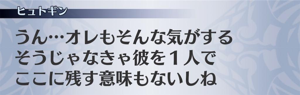 f:id:seisyuu:20201201115004j:plain