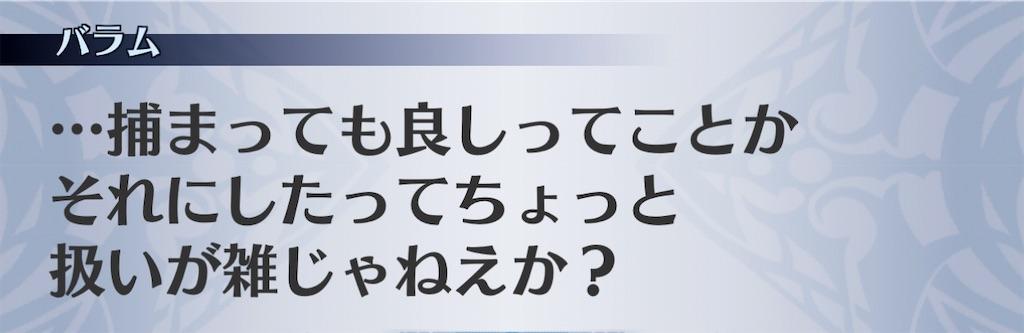 f:id:seisyuu:20201201115008j:plain