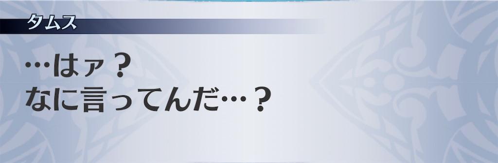 f:id:seisyuu:20201201120454j:plain