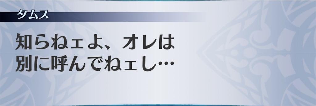 f:id:seisyuu:20201201120458j:plain