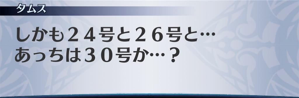 f:id:seisyuu:20201201120502j:plain
