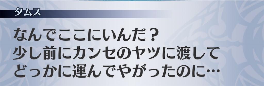 f:id:seisyuu:20201201120506j:plain