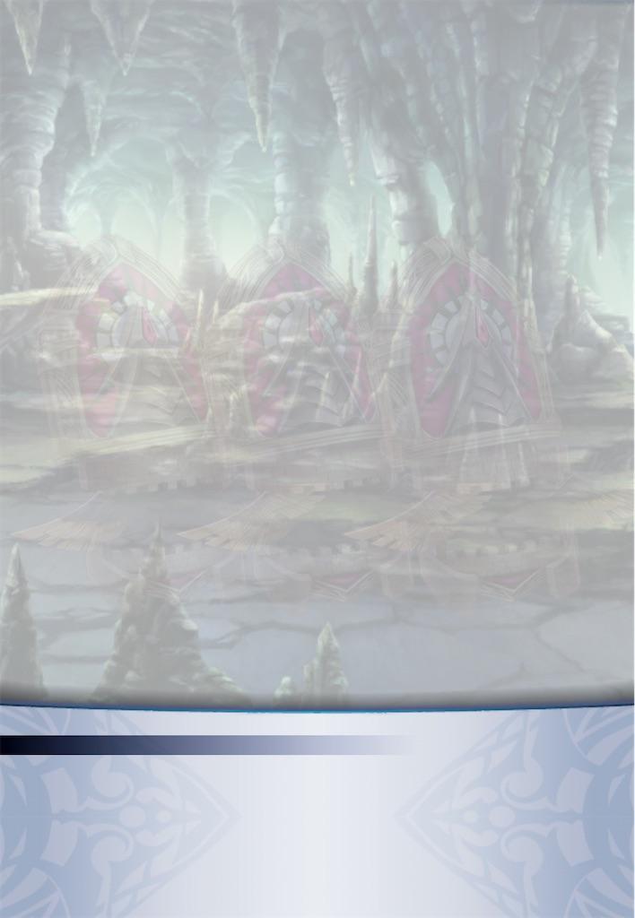 f:id:seisyuu:20201201120653j:plain