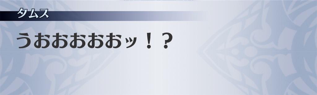f:id:seisyuu:20201201120824j:plain