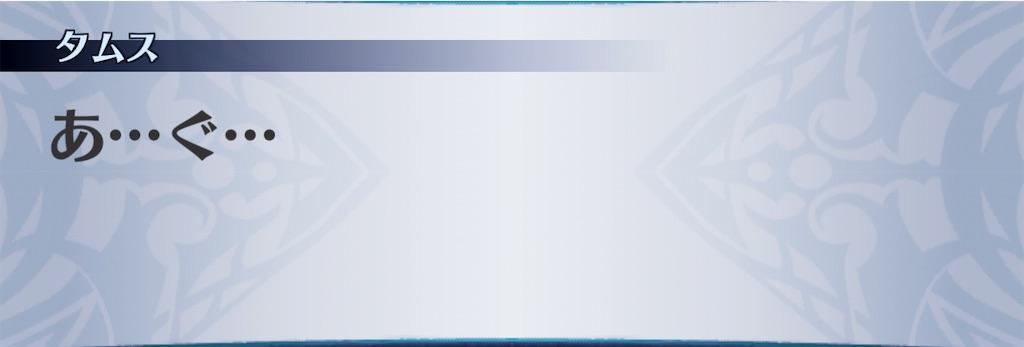 f:id:seisyuu:20201201120840j:plain