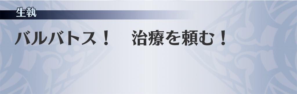 f:id:seisyuu:20201201120844j:plain