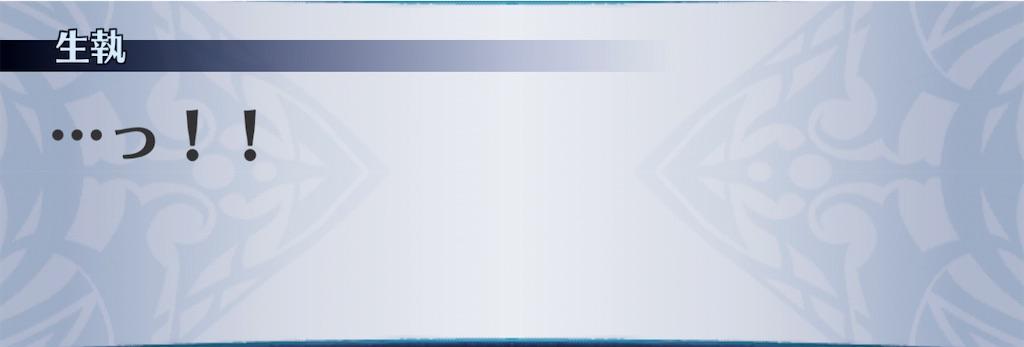 f:id:seisyuu:20201201120930j:plain