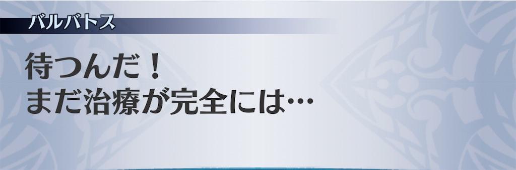 f:id:seisyuu:20201201121638j:plain