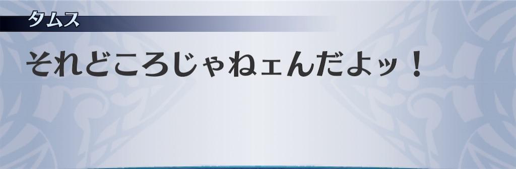 f:id:seisyuu:20201201121643j:plain