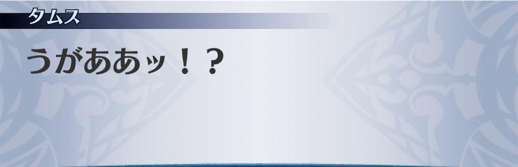 f:id:seisyuu:20201201121741j:plain
