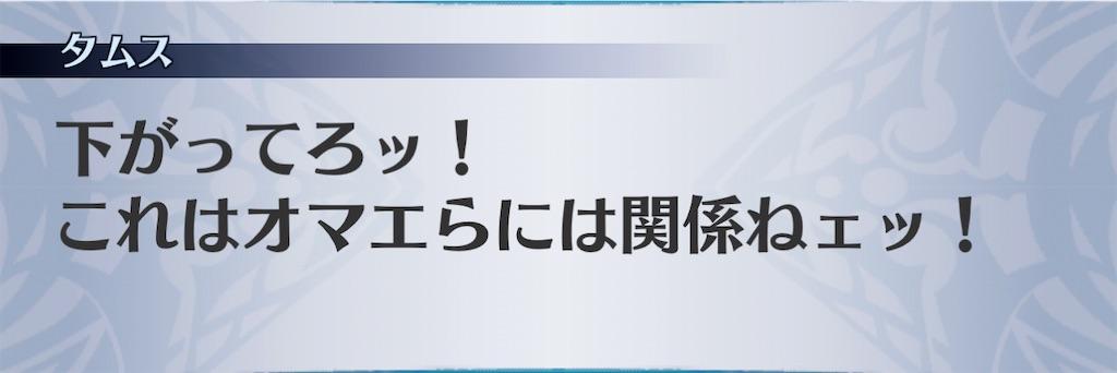 f:id:seisyuu:20201201121846j:plain