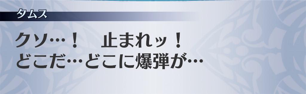 f:id:seisyuu:20201201122012j:plain