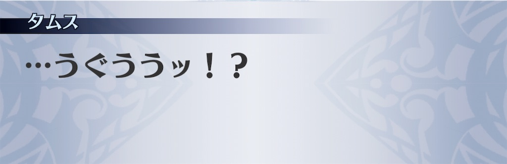 f:id:seisyuu:20201201122020j:plain