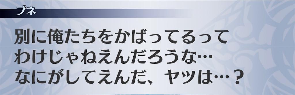 f:id:seisyuu:20201201122138j:plain
