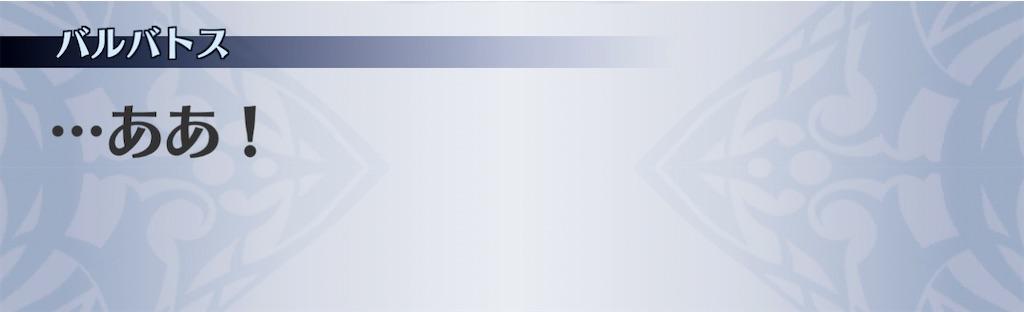f:id:seisyuu:20201201122233j:plain