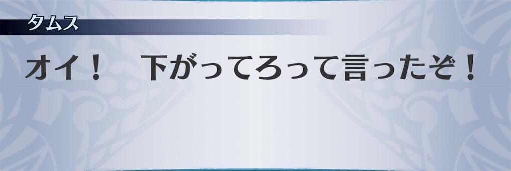 f:id:seisyuu:20201201122237j:plain