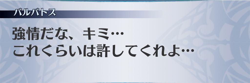 f:id:seisyuu:20201201122242j:plain