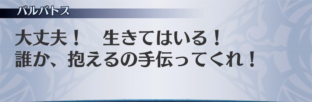 f:id:seisyuu:20201201122453j:plain