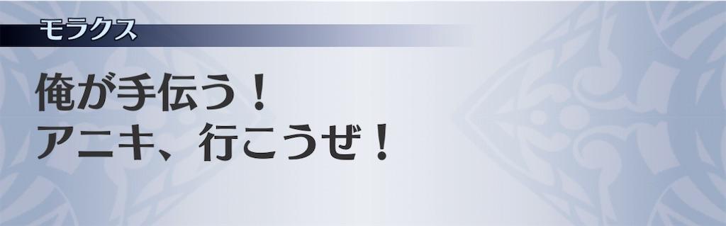 f:id:seisyuu:20201201122457j:plain