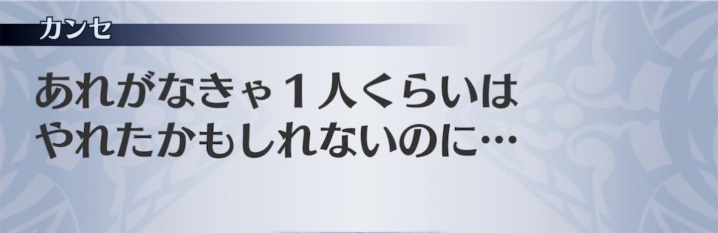 f:id:seisyuu:20201201122605j:plain