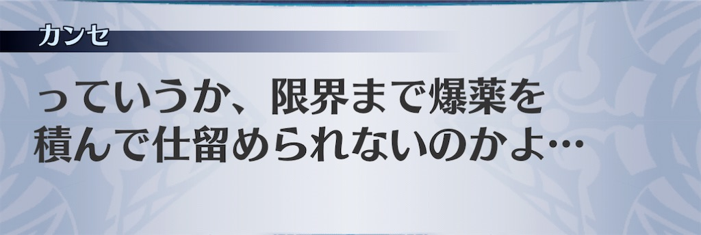 f:id:seisyuu:20201201122609j:plain