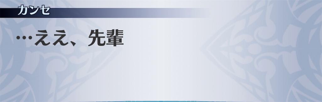 f:id:seisyuu:20201201122714j:plain