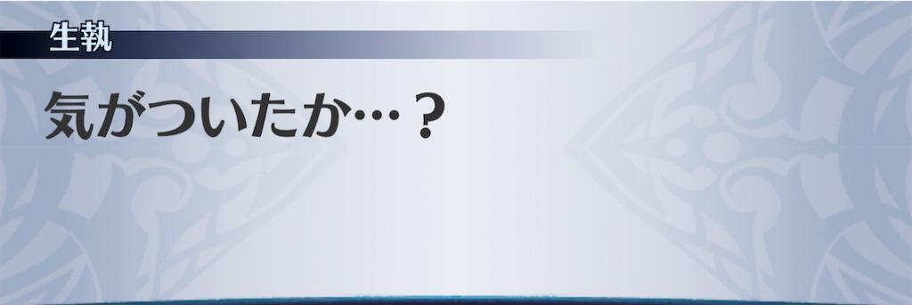 f:id:seisyuu:20201201122723j:plain