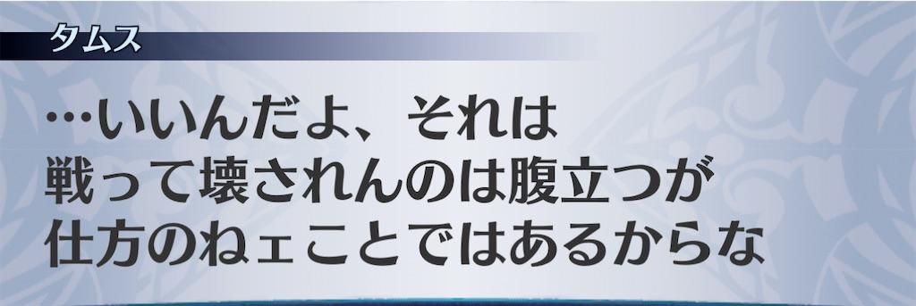 f:id:seisyuu:20201201122936j:plain