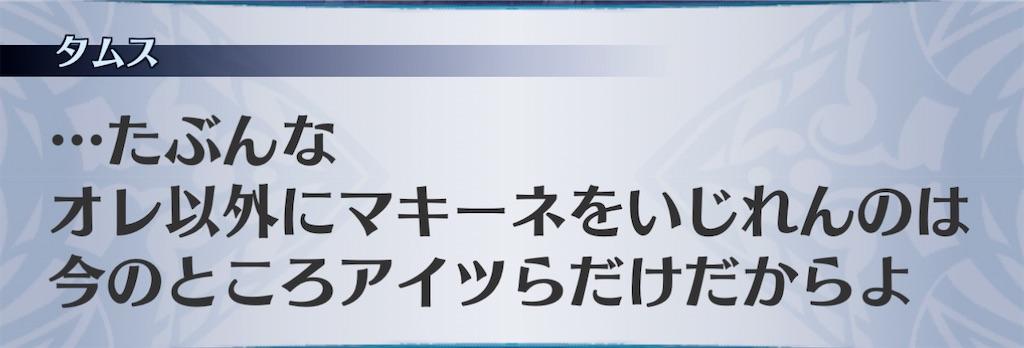 f:id:seisyuu:20201201123119j:plain
