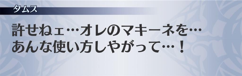 f:id:seisyuu:20201201123122j:plain