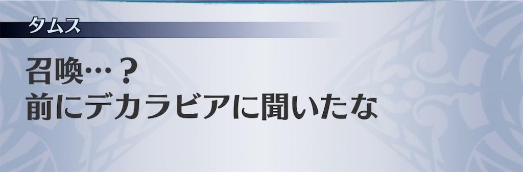 f:id:seisyuu:20201201123214j:plain