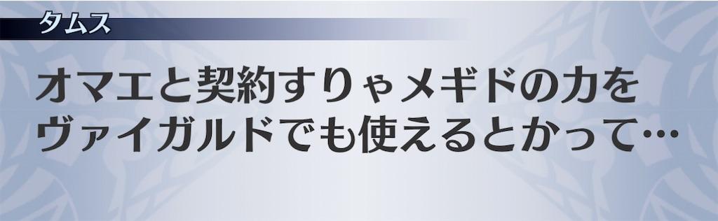 f:id:seisyuu:20201201123219j:plain